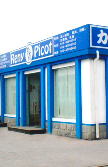 ijing Evergreen Dairy Products Corporation - Reny Picot